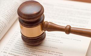 Law Courses Online